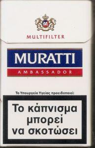 Ένας τρόπος όπως του γιορτάζονται τα γενέθλια της Ελλάδας με της καπνοβιομηχανίας της!